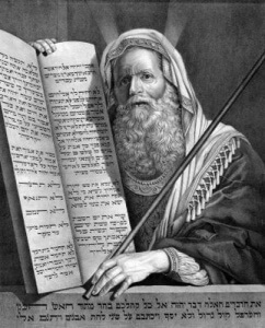 Moses & His Tablets - Mikdash HaMoshiach - Temple of the Messiah