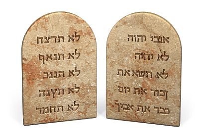 Tablets of Moses - Temple of the Messiah - Mikdash HaMoshiach